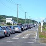 08年富良野の渋滞予想