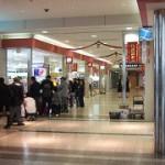 旭川空港で生キャラメル